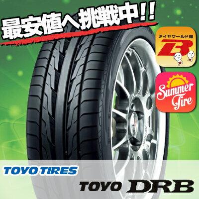 DRB 205/55R16 91V TOYO TIRES トーヨー タイヤ DRBサマータイヤ