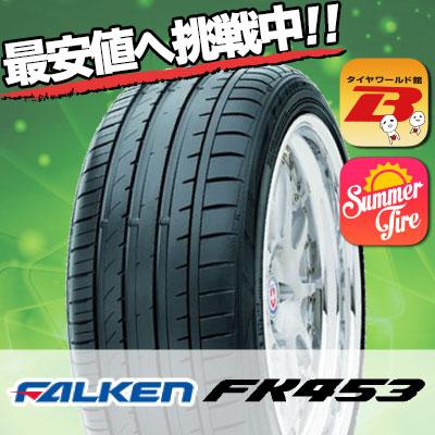 アゼニス FK453 245/40R20 99Y XL FALKEN ファルケン AZENIS FK453サマータイヤ