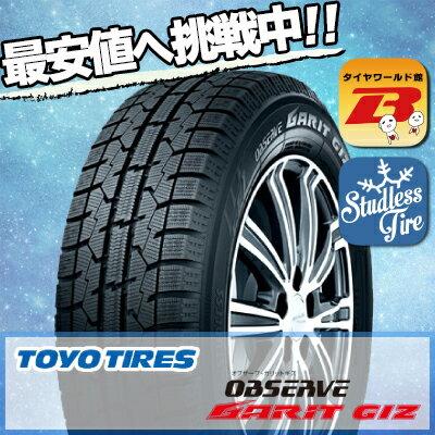 オブザーブ ガリット ギズ 145/65R15 72Q TOYO TIRES トーヨー タイヤ OBSERVE GARIT GIZスタッドレスタイヤ