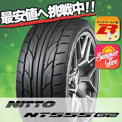 245/40R20 99Y XL NITTO ニットー NT555 G2NT555 G2 夏サマータイヤ単品1本価格《2本以上ご購入で送料無料》
