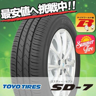 185/65R15 88S TOYO TIRES トーヨー タイヤ SD-7エスディーセブン 夏サマータイヤ単品1本価格《2本以上ご購入で送料無料》