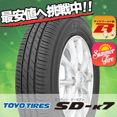 155/70R13 75S TOYO TIRES トーヨー タイヤ SD-K7エスディーケ−セブン 夏サマータイヤ単品1本価格《2本以上ご購入で送料無料》