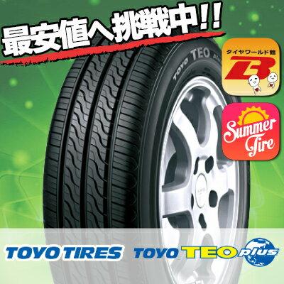 テオプラス 145/80R13 75S TOYO TIRES トーヨー タイヤ TEO PLUSサマータイヤ
