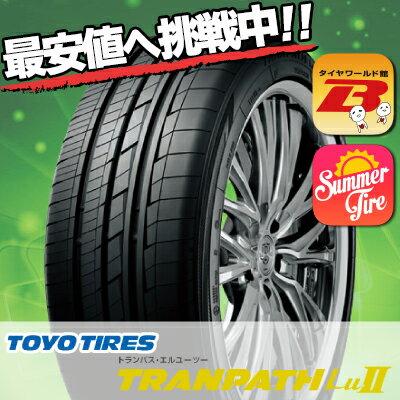 トランパス Lu2 235/50R18 101W TOYO TIRES トーヨー タイヤ TRANPATH Lu2サマータイヤ