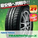 トランパスmpZ 175/60R16 82H TOYO TIRES トーヨー タイヤ TRANPATH mpZサマータイヤ