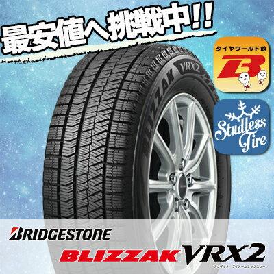 255/35R18 90Q BRIDGESTONE ブリヂストン BLIZZAK VRX2ブリザック VRX2 冬スタッドレスタイヤ単品1本価格《2本以上ご購入で送料無料》