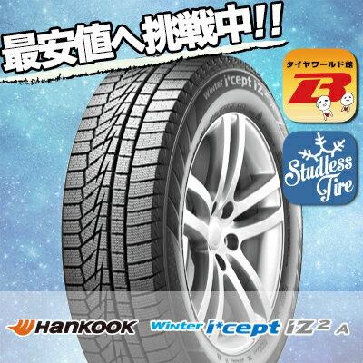 165/60R15 77T HANKOOK ハンコック Winter i*cept IZ2 A W626ウィンターアイセプトIZ2 A W626 冬スタッドレスタイヤ単品1本価格《2本以上ご購入で送料無料》