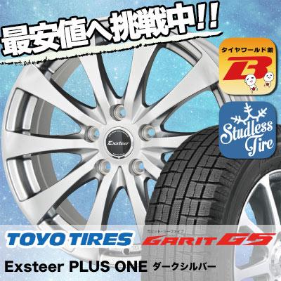 215/60R16 TOYO TIRES トーヨータイヤ GARIT G5 ガリット G5 Exsteer PLUS ONE エクスタープラスワン スタッドレスタイヤホイール4本セット