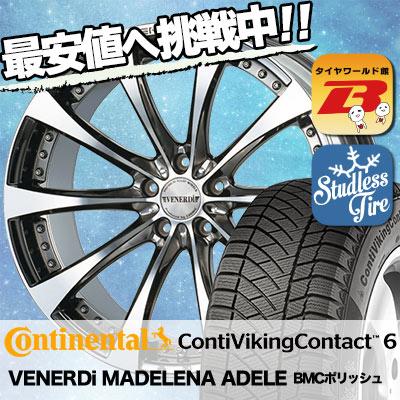255/35R20 CONTINENTAL コンチネンタル ContiVikingContact6 コンチバイキングコンタクト6 VENERDi MADELENA ADELE ヴェネルディ マデリーナ アデーレ スタッドレスタイヤホイール4本セット