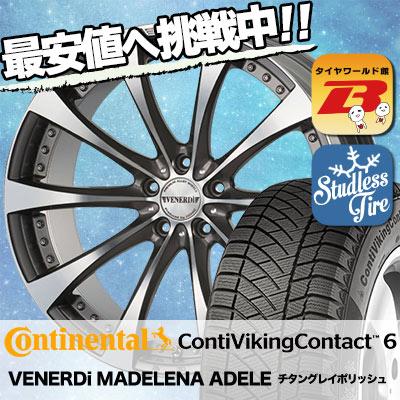 225/40R18 CONTINENTAL コンチネンタル ContiVikingContact6 コンチバイキングコンタクト6 VENERDi MADELENA ADELE ヴェネルディ マデリーナ アデーレ スタッドレスタイヤホイール4本セット