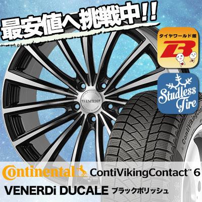 245/45R18 CONTINENTAL コンチネンタル ContiVikingContact6 コンチバイキングコンタクト6 VENERDi DUCALE ヴェネルディ ドゥカーレ スタッドレスタイヤホイール4本セット