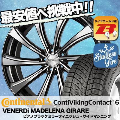 255/35R20 CONTINENTAL コンチネンタル ContiVikingContact6 コンチバイキングコンタクト6 VENERDi MADELENA GIRARE ヴェネルディ マデリーナ ジラーレ スタッドレスタイヤホイール4本セット