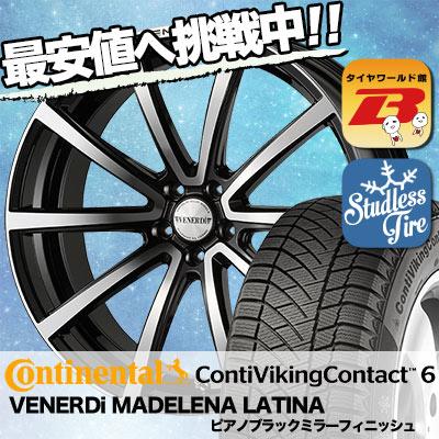 245/45R18 CONTINENTAL コンチネンタル ContiVikingContact6 コンチバイキングコンタクト6 VENERDi MADELENA LATINA ヴェネルディ マデリーナ ラティーナ スタッドレスタイヤホイール4本セット