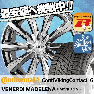 195/55R16 CONTINENTAL コンチネンタル ContiVikingContact6 コンチバイキングコンタクト6 VENERDi MADELENA ヴェネルディ マデリーナ スタッドレスタイヤホイール4本セット