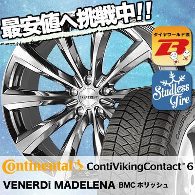 225/45R18 CONTINENTAL コンチネンタル ContiVikingContact6 コンチバイキングコンタクト6 VENERDi MADELENA ヴェネルディ マデリーナ スタッドレスタイヤホイール4本セット