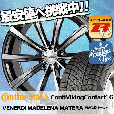 225/55R17 CONTINENTAL コンチネンタル ContiVikingContact6 コンチバイキングコンタクト6 VENERDi MADELENA MATERA ヴェネルディ マデリーナ マテーラ スタッドレスタイヤホイール4本セット