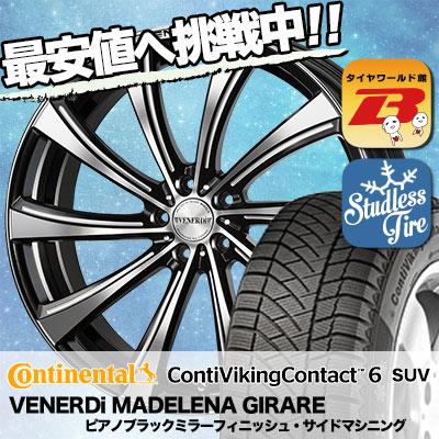 235/60R18 CONTINENTAL コンチネンタル ContiVikingContact6 SUV コンチバイキングコンタクト6 SUV VENERDi MADELENA GIRARE ヴェネルディ マデリーナ ジラーレ スタッドレスタイヤホイール4本セット