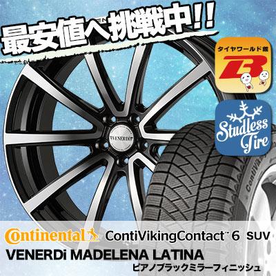 235/50R18 CONTINENTAL コンチネンタル ContiVikingContact6 SUV コンチバイキングコンタクト6 SUV VENERDi MADELENA LATINA ヴェネルディ マデリーナ ラティーナ スタッドレスタイヤホイール4本セット