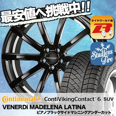 225/55R18 CONTINENTAL コンチネンタル ContiVikingContact6 SUV コンチバイキングコンタクト6 SUV VENERDi MADELENA LATINA ヴェネルディ マデリーナ ラティーナ スタッドレスタイヤホイール4本セット