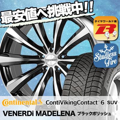 225/55R18 CONTINENTAL コンチネンタル ContiVikingContact6 SUV コンチバイキングコンタクト6 SUV VENERDi MADELENA ヴェネルディ マデリーナ スタッドレスタイヤホイール4本セット