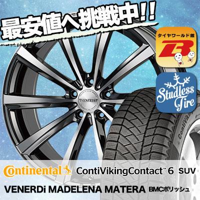 225/60R18 CONTINENTAL コンチネンタル ContiVikingContact6 SUV コンチバイキングコンタクト6 SUV VENERDi MADELENA MATERA ヴェネルディ マデリーナ マテーラ スタッドレスタイヤホイール4本セット