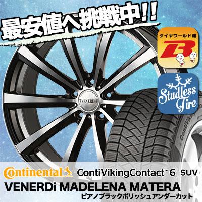 235/50R18 CONTINENTAL コンチネンタル ContiVikingContact6 SUV コンチバイキングコンタクト6 SUV VENERDi MADELENA MATERA ヴェネルディ マデリーナ マテーラ スタッドレスタイヤホイール4本セット