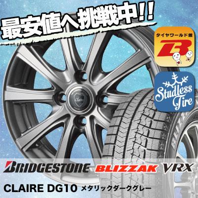165/70R14 BRIDGESTONE ブリヂストン BLIZZAK VRX ブリザック VRX CLAIRE DG10 クレール DG10 スタッドレスタイヤホイール4本セット