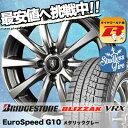 155/65R14 BRIDGESTONE ブリヂストン BLIZZAK VRX ブリザック VRX Euro Speed G10 ユーロスピード G10 スタ...