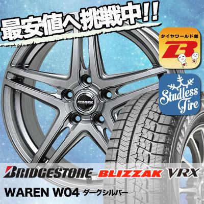 195/65R15 91Q BRIDGESTONE ブリヂストン BLIZZAK VRX ブリザック VRX WAREN W04 ヴァーレン W04 スタッドレスタイヤホイール4本セット