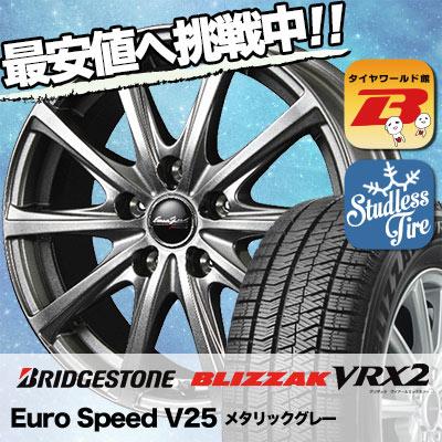195/65R15 BRIDGESTONE ブリヂストン BLIZZAK VRX2 ブリザック VRX2 EuroSpeed V25 ユーロスピード V25 スタッドレスタイヤホイール4本セット