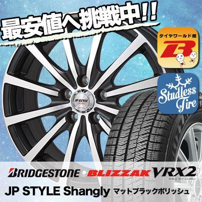 215/50R18 BRIDGESTONE ブリヂストン BLIZZAK VRX2 ブリザック VRX2 JP STYLE Shangly JPスタイル シャングリー スタッドレスタイヤホイール4本セット