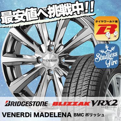 195/45R16 BRIDGESTONE ブリヂストン BLIZZAK VRX2 ブリザック VRX2 VENERDi MADELENA ヴェネルディ マデリーナ スタッドレスタイヤホイール4本セット