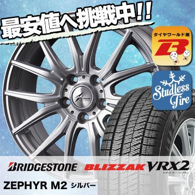 215/50R17 BRIDGESTONE ブリヂストン BLIZZAK VRX2 ブリザック VRX2 ZEPHYR M2 ゼファー M2 スタッドレスタイヤホイール4本セット