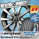 175/70R14 DUNLOP ダンロップ WINTER MAXX 01 WM01 ウインターマックス 01 Euro Speed G10 ユーロスピード G10 スタッ…