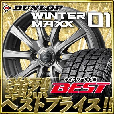 DUNLOP ダンロップ WINTER MAXX01(WM01) ウィンターMAXX 01 165/70R14 81QCLAIRE DG10クレール DG10スタッドレスタイヤホイール4本セット 送料無料