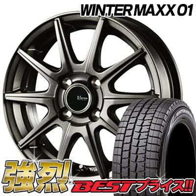 155/65R14 75Q DUNLOP ダンロップ WINTER MAXX 01 WM01 ウインターマックス 01 V-EMOTION GS10 Vエモーション GS10 スタッドレスタイヤホイール4本セット