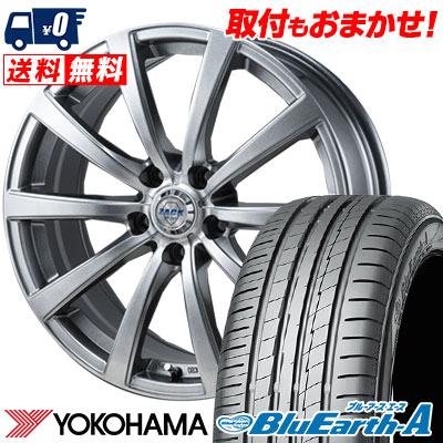 195/65R15 91H YOKOHAMA ヨコハマ BluEarth-A AE50 ブルーアース エース AE-50 ZACK JP-110 ザック JP110 サマータイヤホイール4本セット
