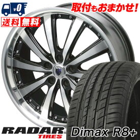 245/45R19 102Y XL RADAR レーダー Dimax R8+ ディーマックス アールエイト プラス STEINER VS-5 シュタイナー VS5 サマータイヤホイール4本セット