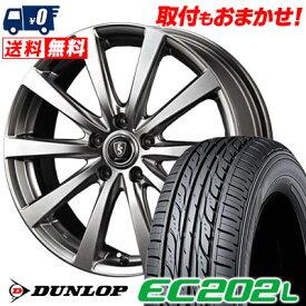 195/65R15 91S DUNLOP ダンロップ EC202L Euro Speed G10 ユーロスピード G10 サマータイヤホイール4本セット低燃費 エコタイヤ