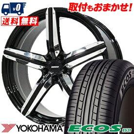 225/45R18 95W XL YOKOHAMA ヨコハマ ECOS ES31 エコス ES31 ESTATUS Style-CTR エステイタス スタイルCTR サマータイヤホイール4本セット
