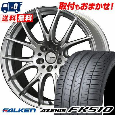 225/45R18 95Y XL FALKEN ファルケン AZENIS FK510 アゼニス FK510 RAYS HOMURA 2X7 レイズ ホムラ ツー・バイ・セブン サマータイヤホイール4本セット