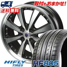 205/55R15 88V HIFLY ハイフライ HF805 HF805 STEINER VS-5 シュタイナー VS5 サマータイヤホイール4本セット【取付対象】