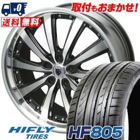 215/50R17 95W XL HIFLY ハイフライ HF805 HF805 STEINER VS-5 シュタイナー VS5 サマータイヤホイール4本セット【取付対象】