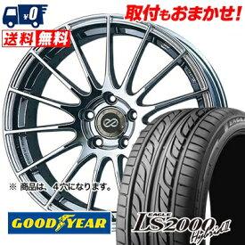 195/40R17 Goodyear グッドイヤー LS2000 Hybrid2 LS2000 ハイブリット2 ENKEI RS05 エンケイ RS05 サマータイヤホイール4本セット