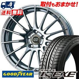 215/45R18 89W Goodyear グッドイヤー LS EXE LS エグゼ ENKEI RS05 エンケイ RS05 サマータイヤホイール4本セット