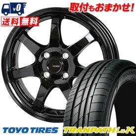 165/65R13 77S TOYO TIRES トーヨー タイヤ TRANPATH LuK トランパス LuK G.speed G-03 Gスピード G-03 サマータイヤホイール4本セット