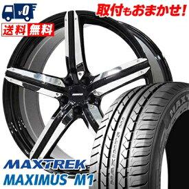 245/40R18 97W XL MAXTREK マックストレック MAXIMUS M1 マキシマス エムワン ESTATUS Style-CTR エステイタス スタイルCTR サマータイヤホイール4本セット