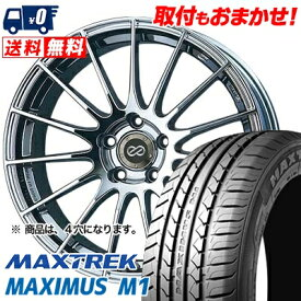 215/40R17 87W XL MAXTREK マックストレック MAXIMUS M1 マキシマス エムワン ENKEI RS05 エンケイ RS05 サマータイヤホイール4本セット