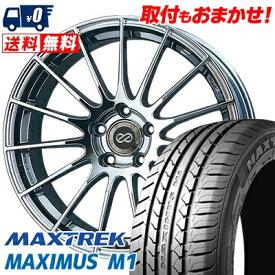 225/55R17 101V XL MAXTREK マックストレック MAXIMUS M1 マキシマス エムワン ENKEI RS05 エンケイ RS05 サマータイヤホイール4本セット