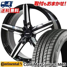 225/45R19 CONTINENTAL コンチネンタル ContiMaxContact MC5 コンチマックスコンタクト MC5 ESTATUS Style-CTR エステイタス スタイルCTR サマータイヤホイール4本セット
